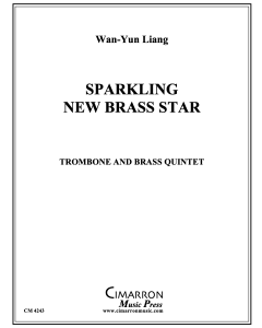 Sparkling New Brass Star